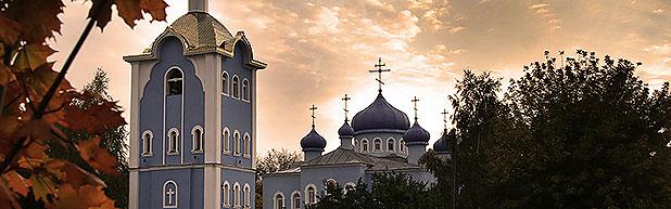 Храм иконы Свято-Казанской Божьей матери
