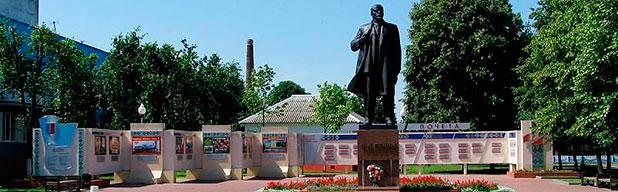 Плошча імя У.І.Леніна